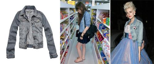 La chaqueta de jeans 1