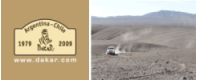 Dakar en Chile, cuestión de oportunidades 5