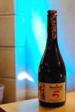 Kross 5: nueva cerveza 1