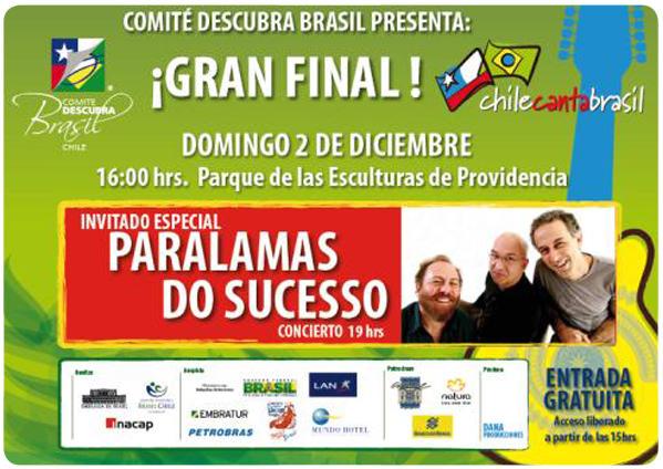 Domingo: recital de Paralamas gratis en Providencia! 3