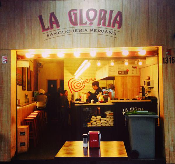 lagloria1