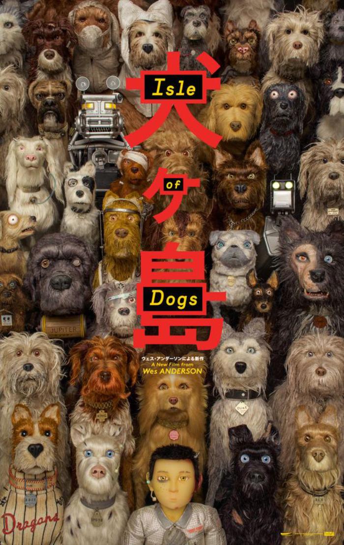 Isla de perros: La perfecta simetría de un mundo injusto 2