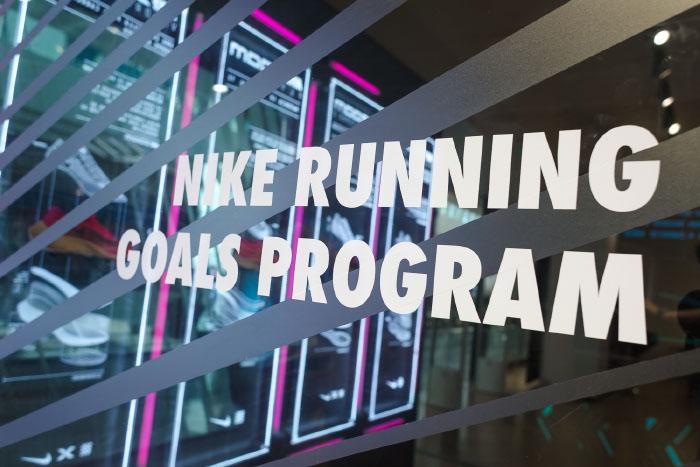 Nike Running Goals Program, asesoría gratuita en tu preparación para el Maratón de Santiago 2020 2