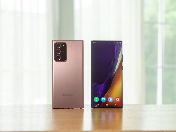 La pantalla del Samsung Note 20