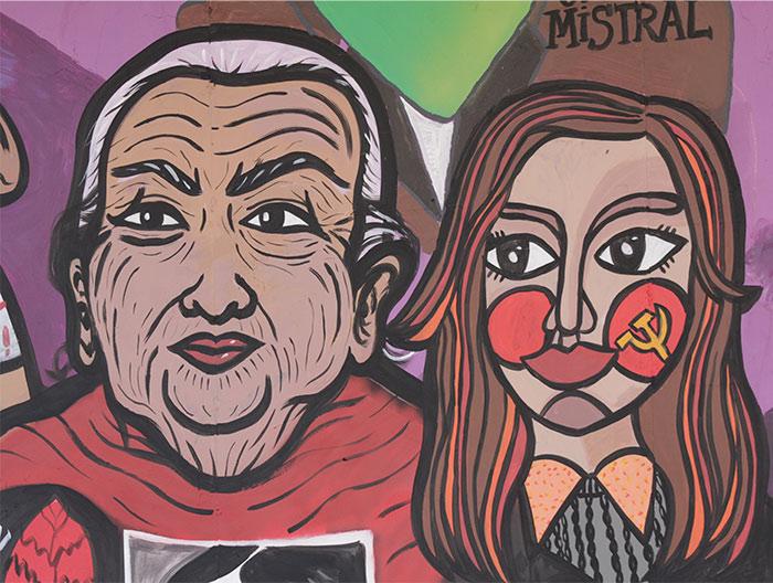 Mural frontis Centro Arte Alameda