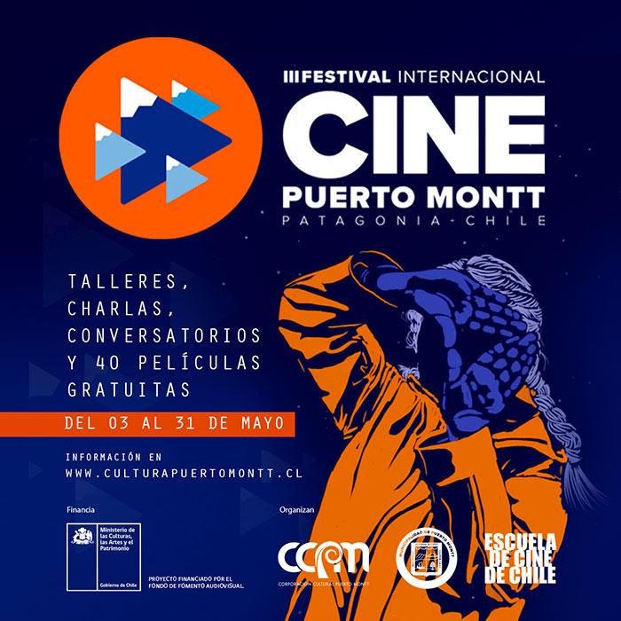 Festival de Cine de Puerto Montt