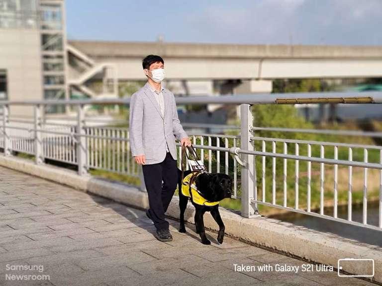 Escuela de Perros Guía de Samsung