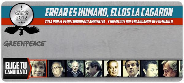 Vota por el Condorazo Ambiental 2012 1