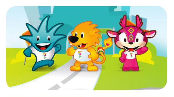 Juegos Panamericanos Guadalajara 2011 3