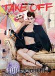 La nueva campaña de Juicy Couture 6