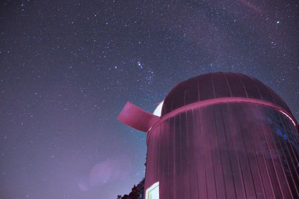 Nuevo observatorio astronómico y restaurant  1