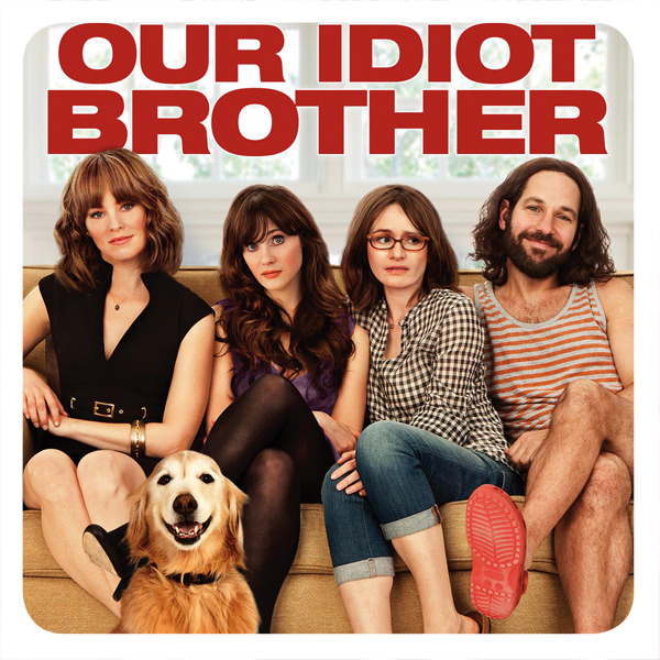 Película de domingo: Our idiot brother 3