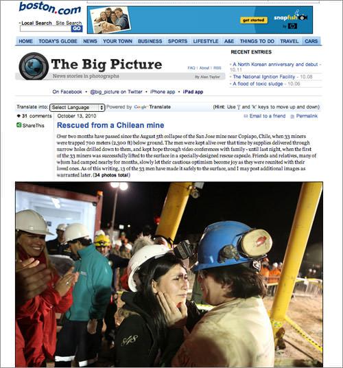 Rescate en la mina San José en imágenes 1