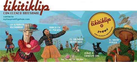 Tiki-1
