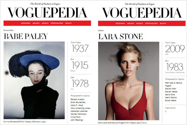 Vogue, la enciclopedia 1