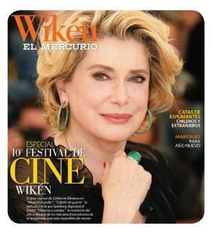 Festival de Cine Wikén 2012: estrenos y chao aire libre 1